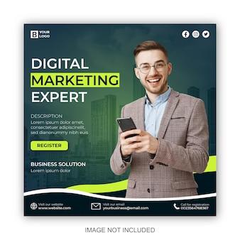 Цифровой маркетинг и современный корпоративный шаблон поста в социальных сетях