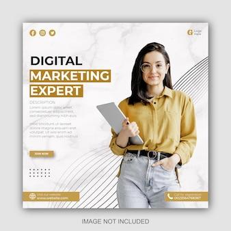 デジタルマーケティングと現代の企業ソーシャルメディア投稿デザインテンプレート