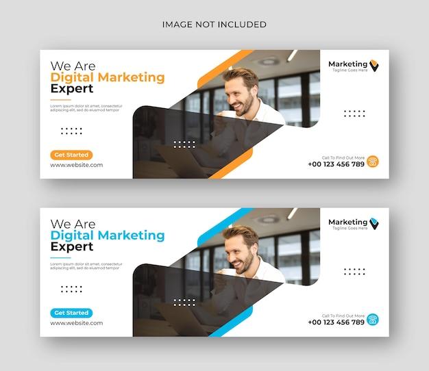 デジタルマーケティングビジネスfacebookカバーソーシャルメディアバナーテンプレート