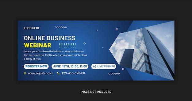 Интернет-семинар по цифровому маркетингу, публикация в социальных сетях или веб-баннер