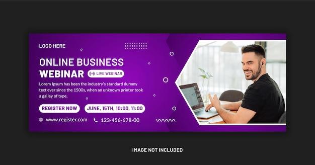 Digital marketing business online webinar social media post or web banner
