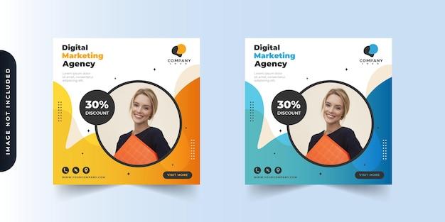 디지털 마케팅 비즈니스 소셜 미디어 포스트 세트