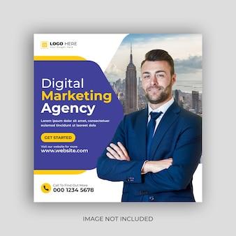 Сообщение в социальных сетях о цифровом маркетинге