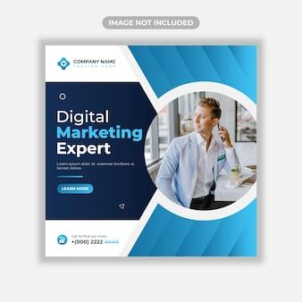 Цифровой маркетинг бизнес веб-баннер или шаблон сообщения в социальных сетях