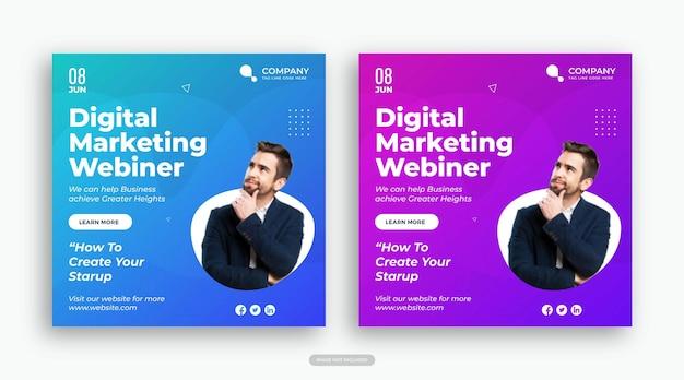 Баннер вебинара конференции по цифровому маркетингу или пост в корпоративной социальной сети premium векторы