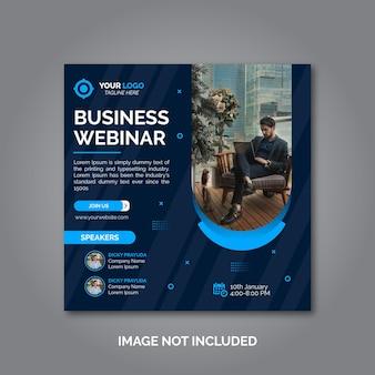 디지털 마케팅 비즈니스 웨비나 컨퍼런스 배너