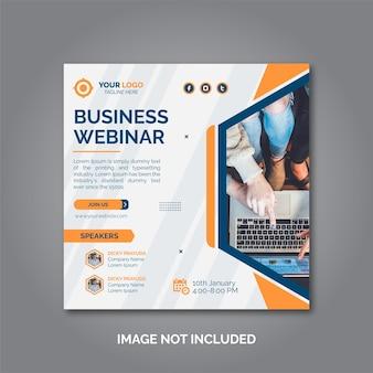 Цифровой маркетинг бизнес вебинар конференция баннер