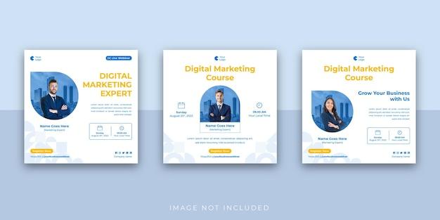 디지털 마케팅 비즈니스 웹 세미나 소셜 미디어 instagram 포스트 템플릿 기하학적 배경