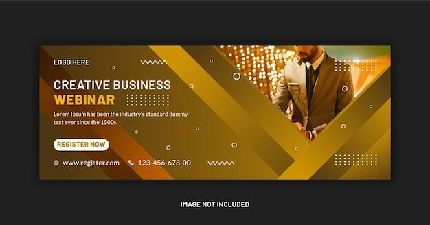 Цифровой маркетинг бизнес вебинар веб-баннер публикация в социальных сетях