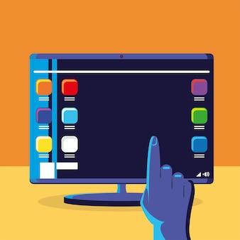 디지털 마케팅 클릭
