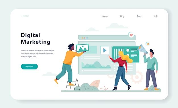디지털 마케팅 개념 배너입니다. 소셜 네트워크 및 미디어 커뮤니케이션. seo, sem 및 온라인 프로모션. 스타일 일러스트