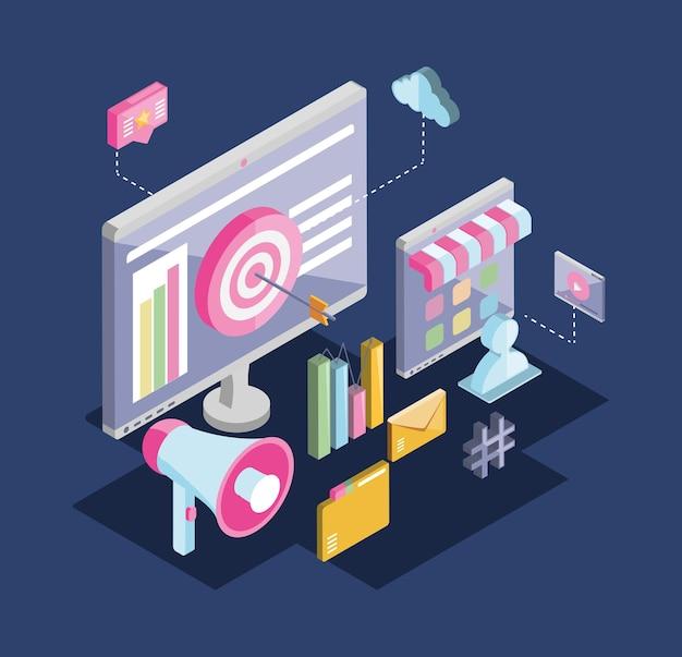 디지털 마케팅 개념