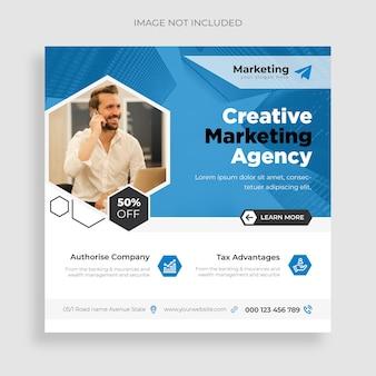 デジタルマーケティング企業のソーシャルメディアとinstagramの投稿テンプレートは無料です