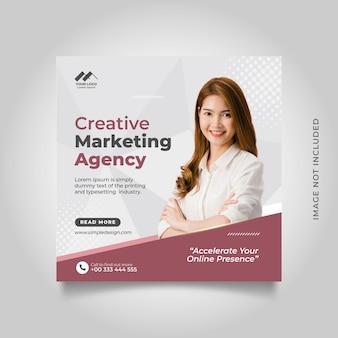 デジタルマーケティング企業のソーシャルメディアとinstagramの投稿テンプレート