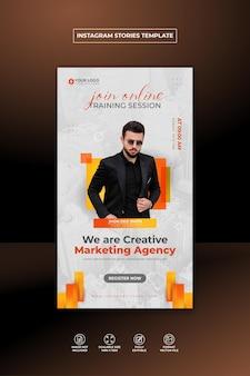 デジタルマーケティング企業のソーシャルメディアとinstagramのストーリーテンプレートプレミアムベクター