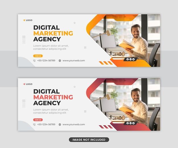 디지털 마케팅 기업 소셜 미디어 표지 웹 배너 디자인 서식 파일