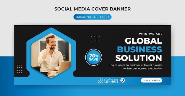 Digital marketing corporate social media facebook cover design