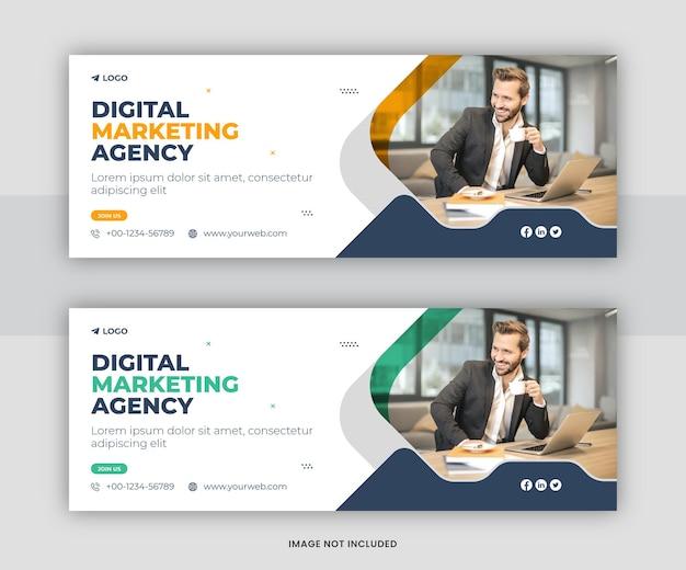 Цифровой маркетинг корпоративный социальный медиа дизайн шаблона обложки facebook