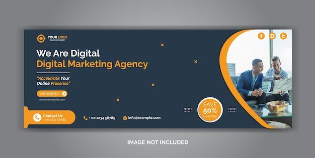디지털 마케팅 기업 소셜 미디어 페이스 북 표지 템플릿