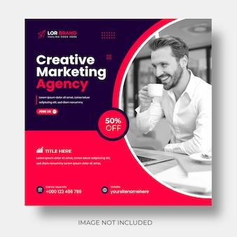 デジタルマーケティング企業のソーシャルメディアの投稿とwebバナーまたはマーケティングプロモーションの投稿のデザイン