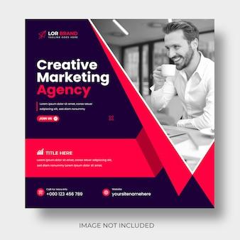 Цифровой маркетинг корпоративный пост в социальных сетях и дизайн веб-баннера или маркетингового продвижения поста