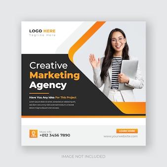 Digital marketing and corporate social media post banner template