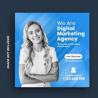 Шаблон сообщения в социальных сетях компании цифрового маркетинга
