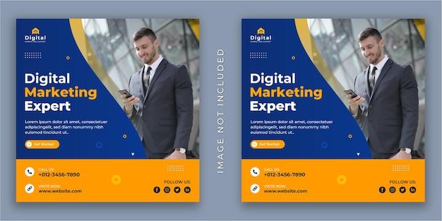 Эксперт по цифровому маркетингу и корпоративный бизнес-флаер square пост в социальных сетях instagram или шаблон веб-баннера