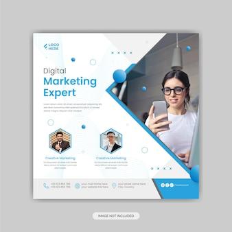 デジタルマーケティングエキスパートソーシャルメディアバナーテンプレート