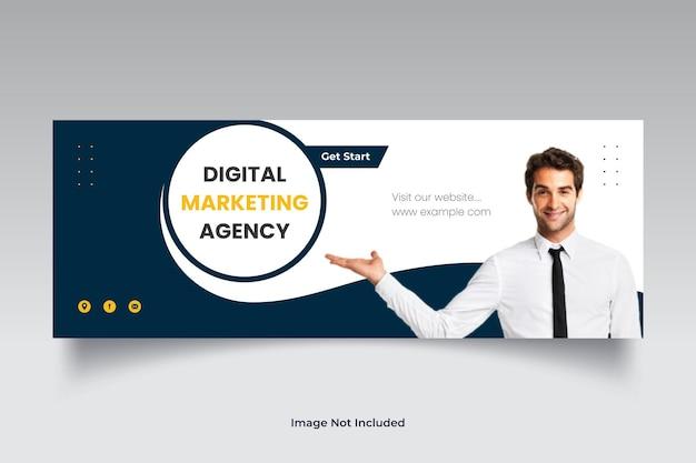 디지털 마케팅 페이스북 표지 템플릿