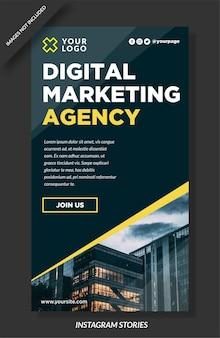 デジタルマーケティングのinstagramストーリーテンプレート
