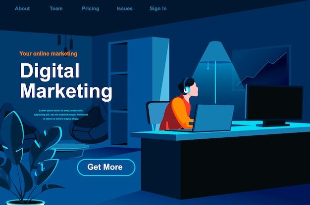 デジタルマーケティング等尺性ランディングページ。