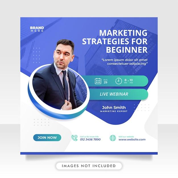 Веб-семинар по цифровому маркетингу и шаблон сообщения в социальных сетях