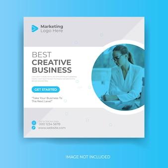디지털 마케팅 라이브 웨비나 및 기업 소셜 미디어 포스트 템플릿