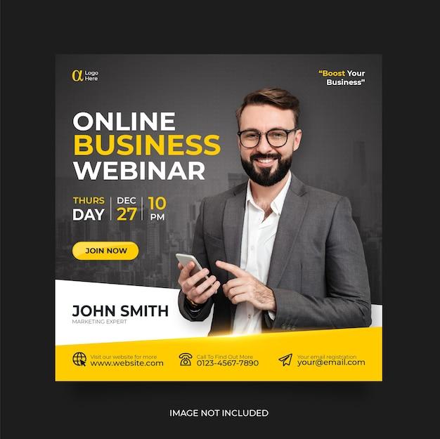 디지털 마케팅 라이브 웹 세미나 및 기업 소셜 미디어 게시물 템플릿