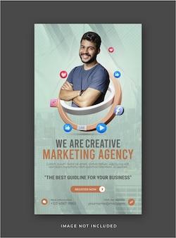 デジタルマーケティングライブウェビナーソーシャルメディアインスタグラムポストストーリービジネスチラシバナーデザイン