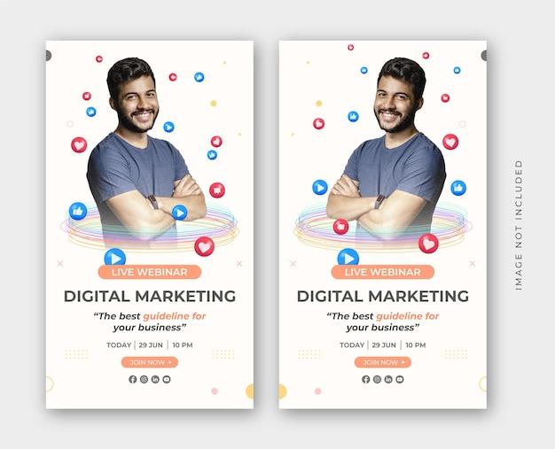 デジタルマーケティングライブウェビナーソーシャルメディアインスタグラムポストストーリービジネスチラシ
