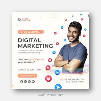 디지털 마케팅 라이브 웨비나 소셜 미디어 포스트 배너 디자인
