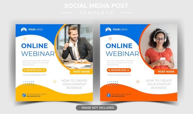 Шаблон веб-семинара по цифровому маркетингу в социальных сетях