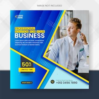 디지털 마케팅 포스트 프로모션 및 기업 소셜 미디어 포스트 템플릿