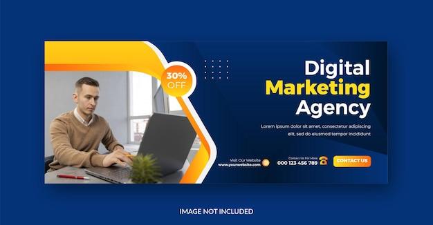 Рекламное агентство цифрового маркетинга дизайн обложки facebook