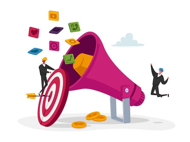 デジタルマーケティング、広報および事務、コミュニケーション