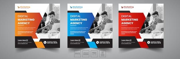 Шаблон дизайна цифрового маркетинга социального баннера