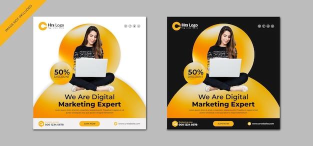 デジタルマーケティングソーシャルメディアとinstagramの投稿テンプレート