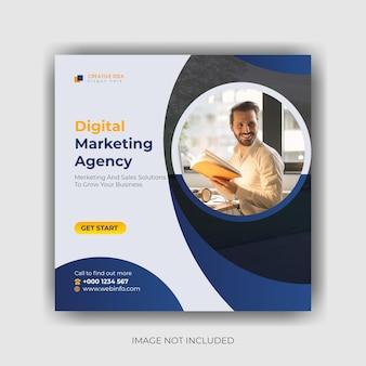 デジタルマーケティングソーシャルメディアバナーとinstagramの投稿テンプレートデザインプレミアムベクトル
