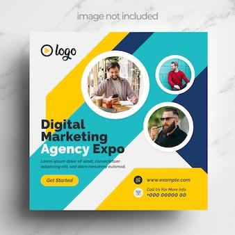 Цифровой маркетинг макет баннера в социальных сетях с разноцветными элементами дизайна