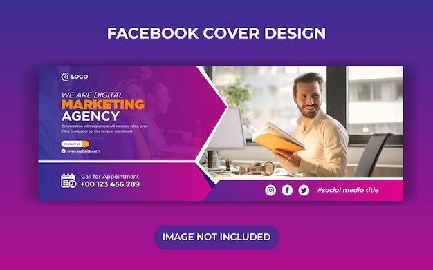 デジタルマーケティングソーシャルメディアバナー投稿テンプレートとカバー写真