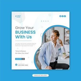 デジタルマーケティングソーシャルメディアバナーテンプレート