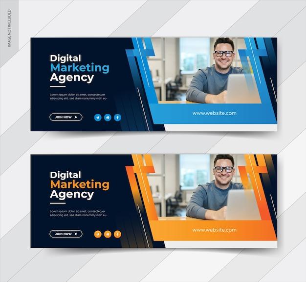 デジタルマーケティングソーシャルメディアカバーテンプレートデザイン