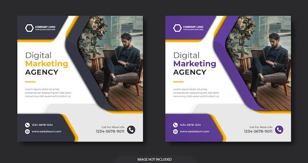 Digital marketing social media and instagram post template